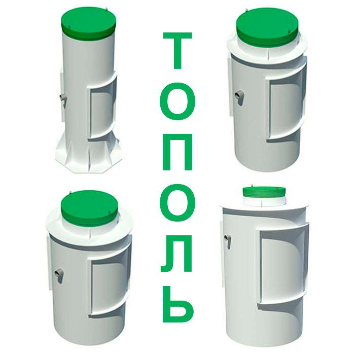 ООО Септик-1 теперь официальный дилер Тополь