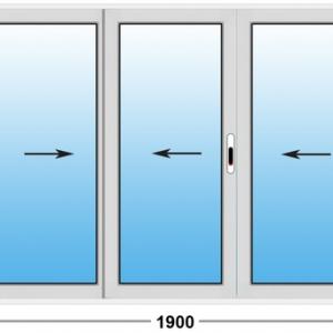 Алюминиевое окно Provedal 2-ух полозное 1900х1200 (ШхВ)