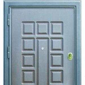 Входная дверь Arma серии Модерн