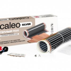 Пленочный теплый пол CALEO SILVER 220 Вт/м2, 20 м2
