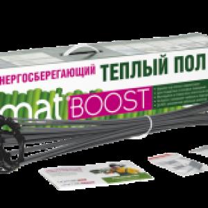 Стержневой теплый пол UNIMAT BOOST 160 Вт/м2, 3 пог/м